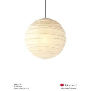 Lámpara Akari 55D - Vitra